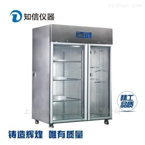 ZX-CXG-1300上海知信層析實驗冷柜實驗室多功能冷柜