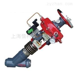 ZMQSY高壓氣動Y型疏水閥-上海儒柯