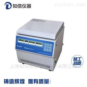 H2518D上海知信臺式高速實驗室電動離心機