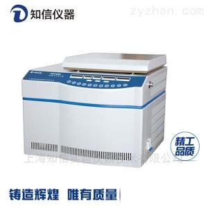 H2518DR上海知信臺式高速實驗室冷凍離心機