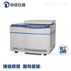H3018DR臺式冷凍高速離心機溫度范圍