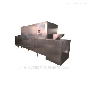 WGM-12隧道式微波干燥灭菌机