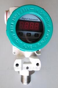 标准型压力变送器