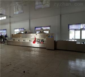 20hmv化工行業鉬酸銨微波烘干機介紹