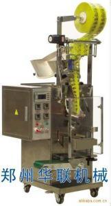 DXDP-60Z河南片剂包装机械|郑州全自动片类包装机