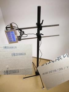 阿依360型小型在线自动喷码机