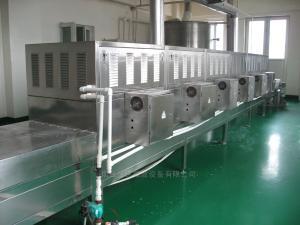 HM-TW100浩铭微波辣椒粉干燥设备