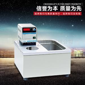 HX-105恒溫循環水浴槽