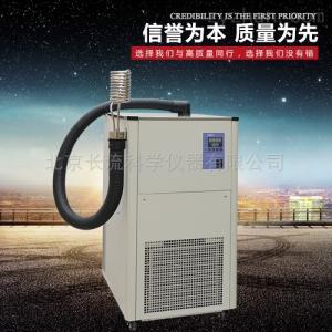 CC-80超低温冷头