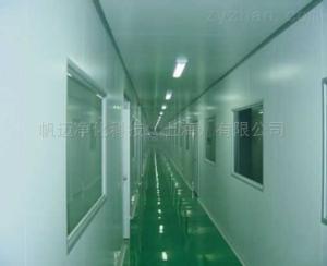 上海专业净化施工食品厂包装无尘车间设计