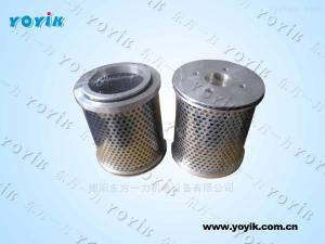 給水泵潤滑油油濾芯YOT46-508-13 啹灓