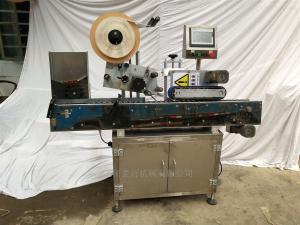 MH-L100W10ml口服液贴标机