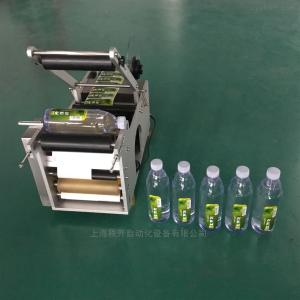 ZS-502不干膠圓瓶小型貼標機