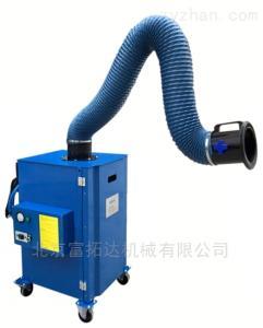贵阳焊烟净化器,焊接烟雾净化设备