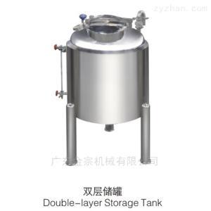 不銹鋼原料雙層儲料罐
