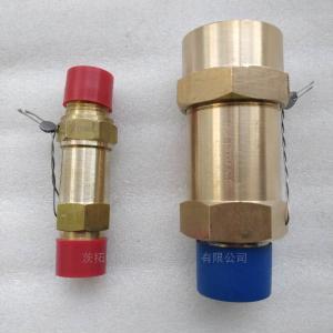 SFA-22C300T1生產廠家 中央空調安全閥SFA-22C300T1