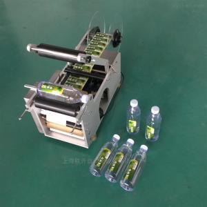 ZS-502不干膠小型半自動貼標機