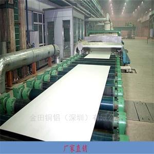 50525052鋁板,6061鏡面耐腐蝕鋁板/7050防銹板