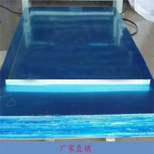 3003高品質3003鋁板,LY12合金鋁板*6063冷軋板
