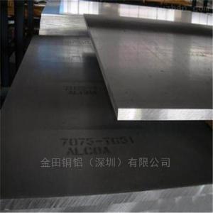 4032江蘇4032鋁板*7075耐高溫鋁板,5052環保板