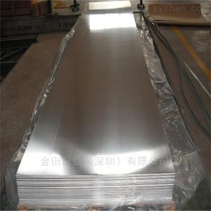 60826082鋁板-4032進口耐沖擊鋁板,2024精鑄板