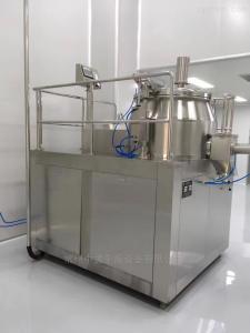GHL系列高速混合制粒機生產廠家
