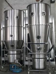 FL 、FG立式沸騰制粒干燥機生產廠家