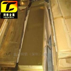 h68高品質h68黃銅排,h59無鉛銅排-超薄h75銅排