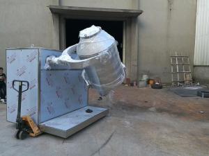 SYH系列三維運動混合機生產廠家