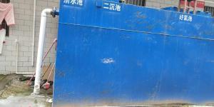地埋污水處理設備