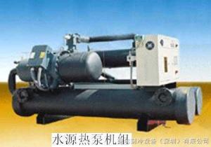 深圳耐酸碱双螺杆冷水机
