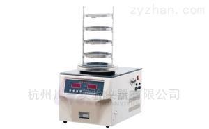 實驗室冷凍干燥機FD-1A-50吸附式干機