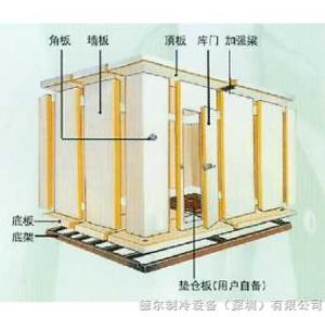 冷冻冷藏保鲜库设计制作