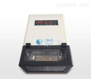 生物样品均质器 型号:TF-800