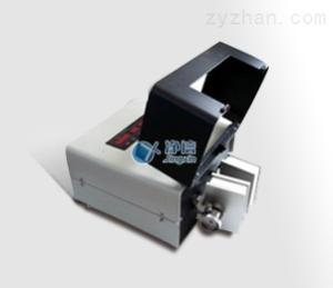 生物樣品均質器 型號:Tissuelyser-II