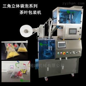 XY-100SJ/6T称重定量三角立体袋泡茶包装机