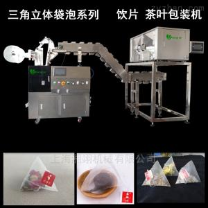 XY-100SJ/6D自动定量三角立体包袋泡茶包装机