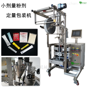 XY-800BF粉劑定量包裝機