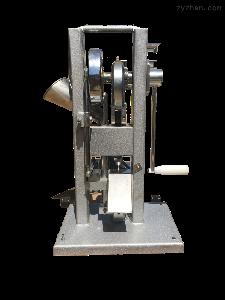 TDP-0單沖壓片機