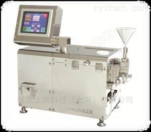 NanoMizerNMS200L日本NanoMizer高壓均質機,微射流均質器