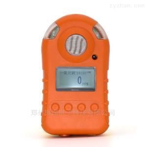MGD-301便攜式一氧化氮檢測儀