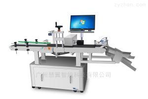 HY-SC300自动赋码采集设备