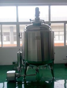 XN-MJG500不銹鋼發酵罐