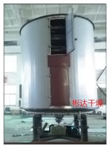 氟化鈉盤式干燥機