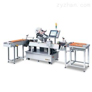 HYL-R400卧式圆瓶自动采集系统