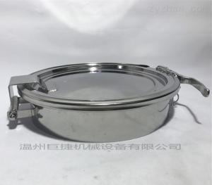 DN550MM奶桶專用不銹鋼卡箍人孔