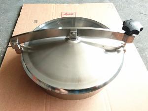 YAB不銹鋼儲罐/儲液罐和水箱快開人孔