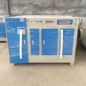 CM-UV-10000VOC工業環評專用廢氣處理設備光氧凈化器