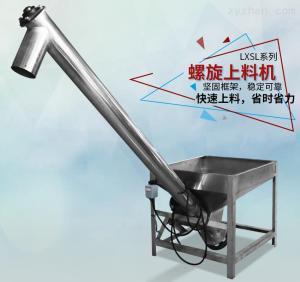LXSL-1.8M螺旋上料機廠家直銷