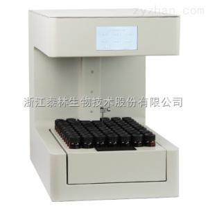 自动取样器ASE-70